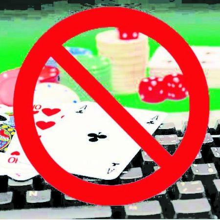 온라인 카지노 토토 불법 사기 도박