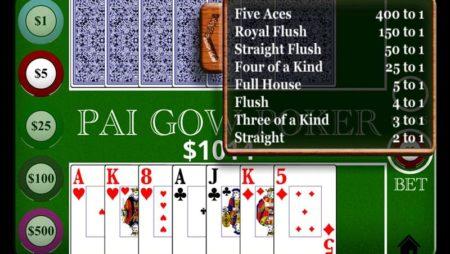 중국에서 시작된 카지노 게임